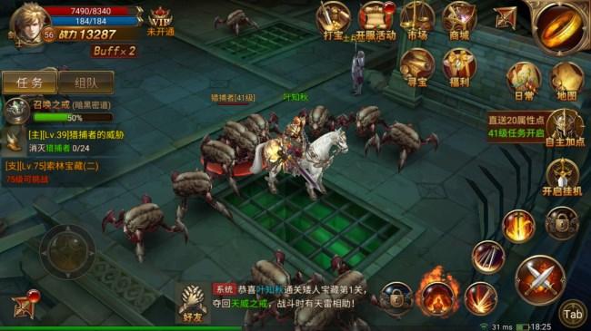 永恒纪元戒神兽装备获得方法 神兽装备获取途径汇总