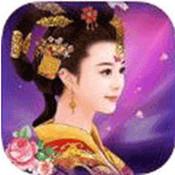 大燕王妃图标
