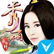 秀丽江山(BT版)