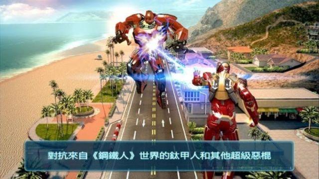 钢铁侠3 mkv下载_钢铁侠3破解版下载_钢铁侠3(Iron Man 3)免谷歌直装版下载_钢铁侠3安 ...