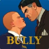 恶霸鲁尼:周年纪念版(Bully: Anniversary Edition)图标
