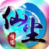 仙尘情缘v3.0.0 安卓正版