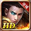 战龙城HD(官方版)