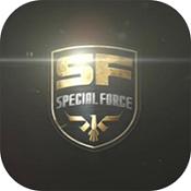 SF特种部队手游