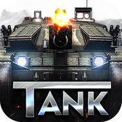 全民坦克3D图标