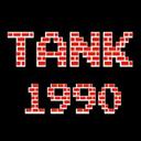 小霸王90坦克大战图标