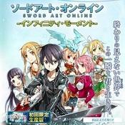 刀剑神域:无限时刻中文版(PSP)图标