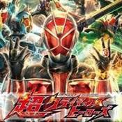 假面骑士:超巅峰英雄日语版(PSP)图标