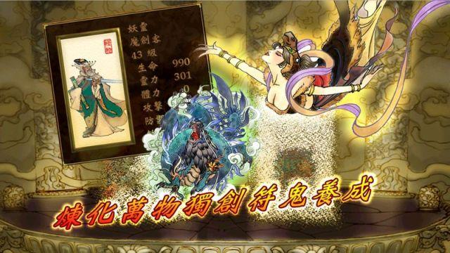 轩辕剑叁外传天之痕(SWD3E)截图3