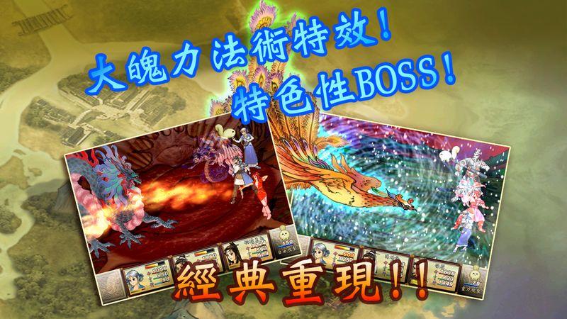 轩辕剑叁外传天之痕(SWD3E)截图5