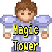 魔塔(Magic Tower)