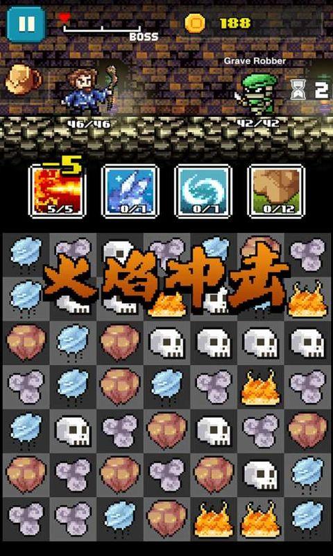 巫师物语游戏截图