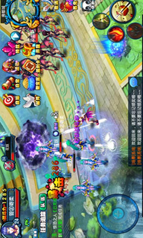 苍穹传手游游戏截图