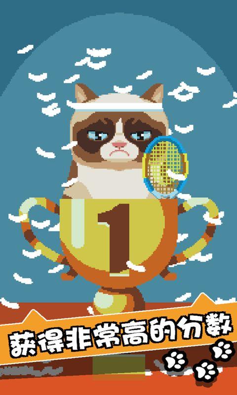 不爽猫史上最差游戏游戏截图