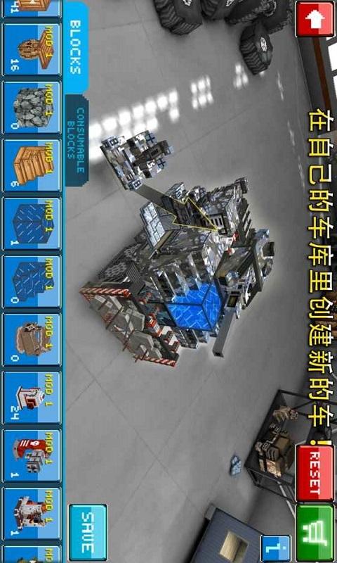 像素车ol(Blocky Cars Online)游戏截图