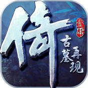 倚天屠龙记(金庸正版授权)