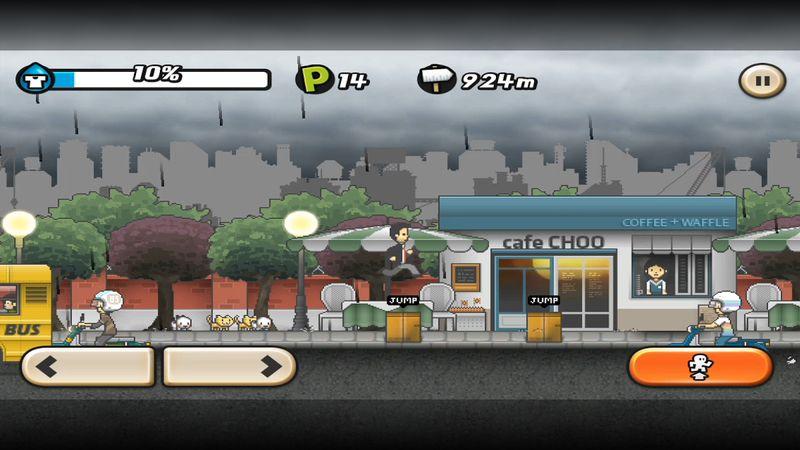 下雨的天游戏截图