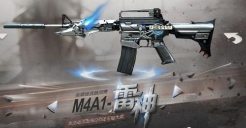 CF手游M200雷神属性介绍 M200雷神怎么样