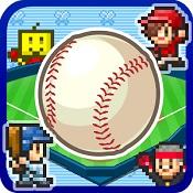 棒球部物语中文版