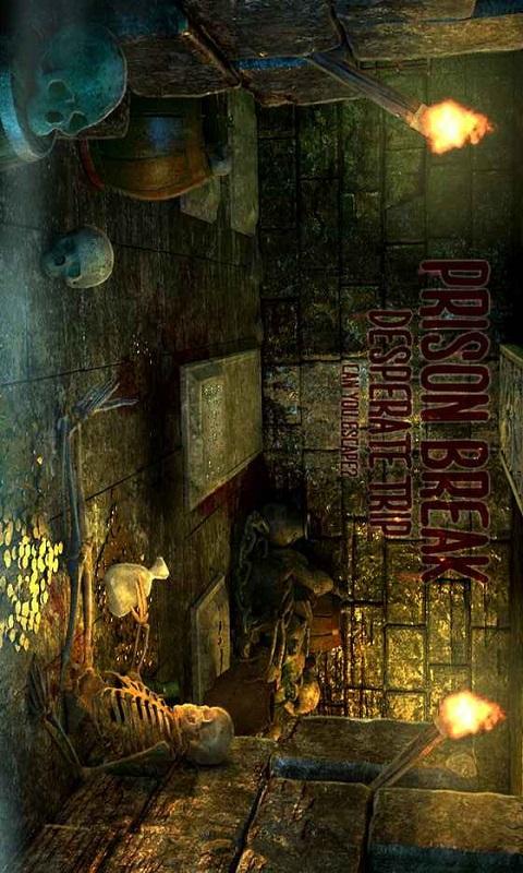 密室逃脱:越狱亡命逃亡游戏截图