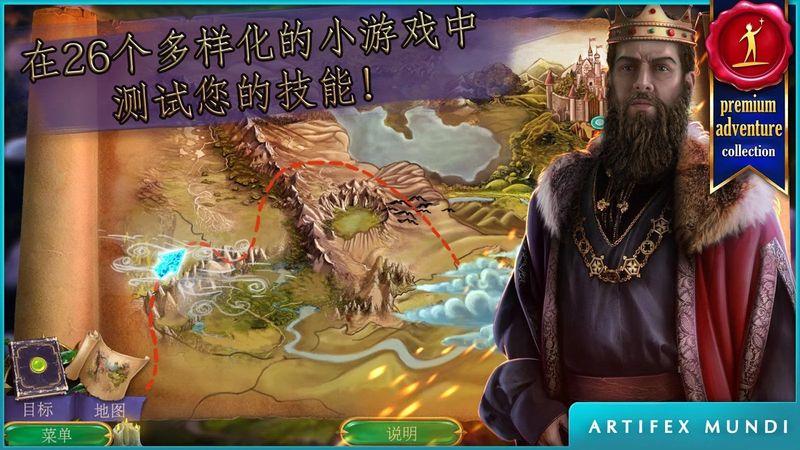 女王历险记2完整版游戏截图