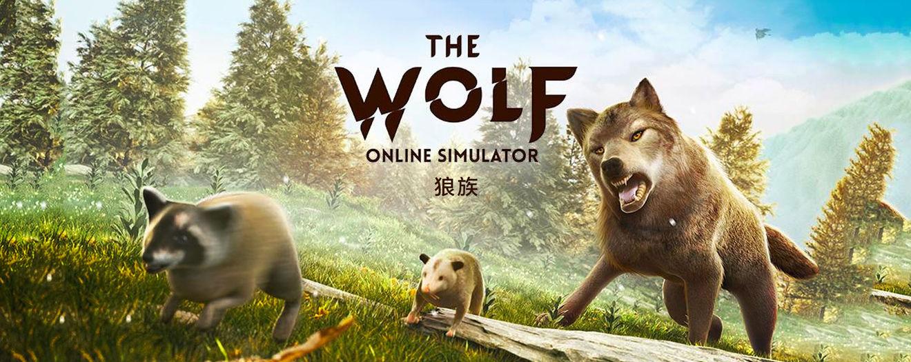 演绎狼族人生的模拟RPG 图标