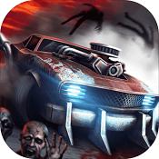 僵尸漂移(Zombie Drift)