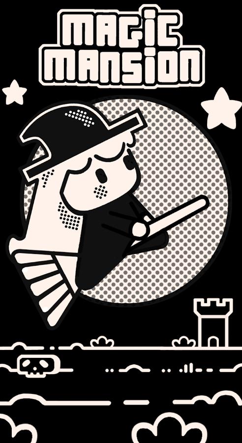 魔法公寓(Magic Mansion)游戏截图