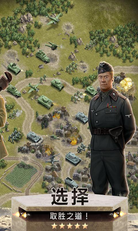 1944燃烧的桥梁游戏截图