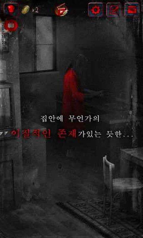 恐怖逃脱房间游戏截图