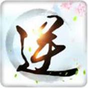 九州逆龍劍(官方正版)