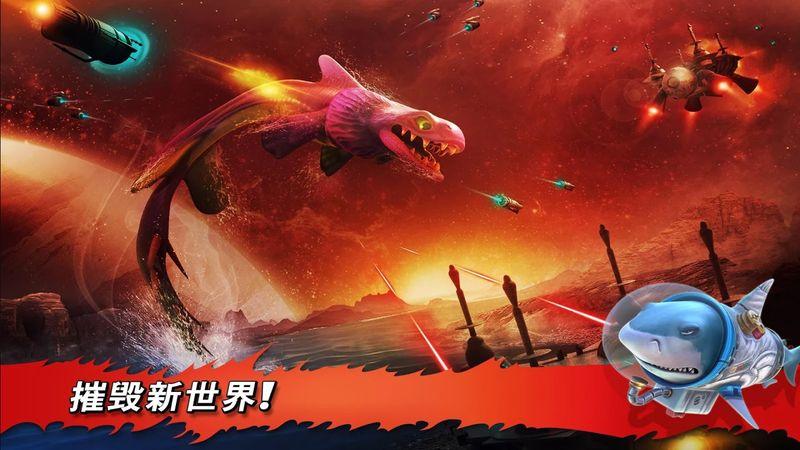 饥饿鲨进化国际版游戏截图