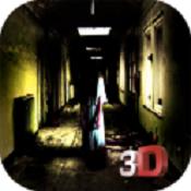 恐怖医院3D(Horror hospital 3D)图标