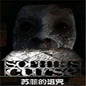 索菲的诅咒:恐怖游戏图标