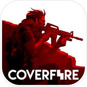 火力掩护(Cover Fire)图标