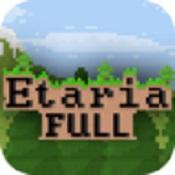 艾塔瑞亚的生存冒险(Etaria Survival Adventure)图标