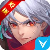 幻想神谕(BT版)