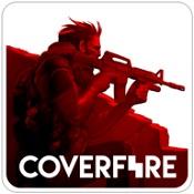 火力掩护(Cover Fire_MOD)修改版