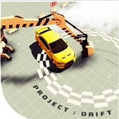 飄逸計劃(Project: Drift)