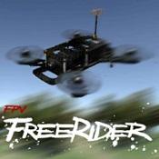 四旋翼飛行模擬器(FPV Freerider)圖標