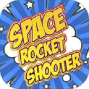太空射击(Space rocket shooter)图标