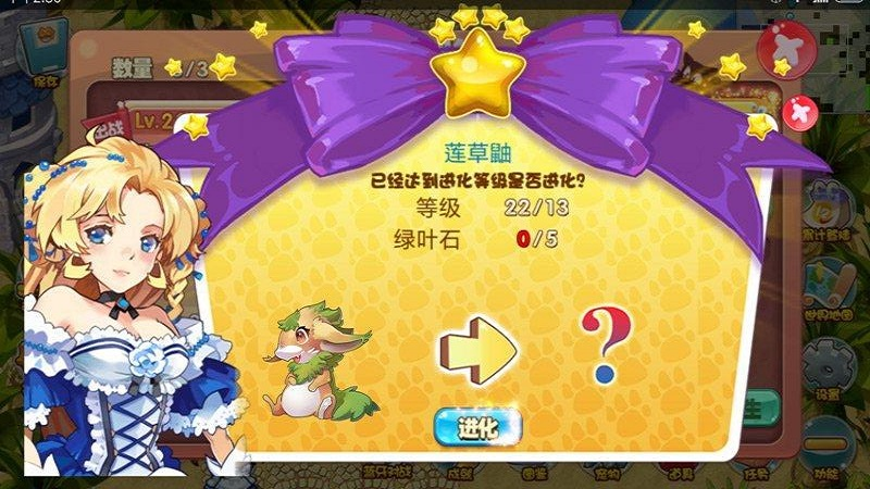 宠物王国单机版游戏截图