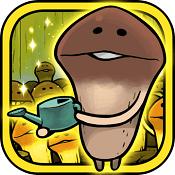 蘑菇花园v1.0.0 安卓修改版