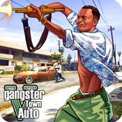 歹徒镇(Grand gangster city)