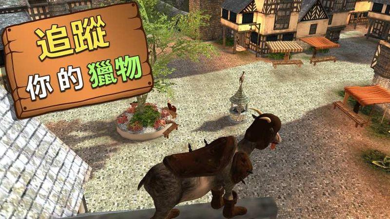 模拟山羊MMO(Goat Simulator MMO Simulator)游戏截图