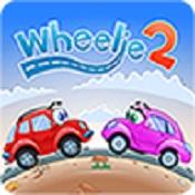 汽車的愛情故事(Wheelie 2)圖標