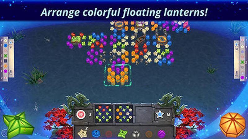 灯笼丰收节游戏截图