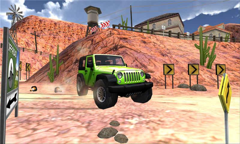 越野赛车3D截图4