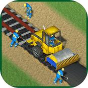 建设铁路:火车游戏