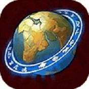 世界World圖標
